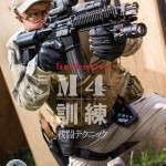 m4dvd-front