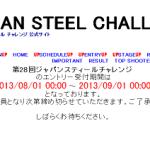 japanst2eel[1]