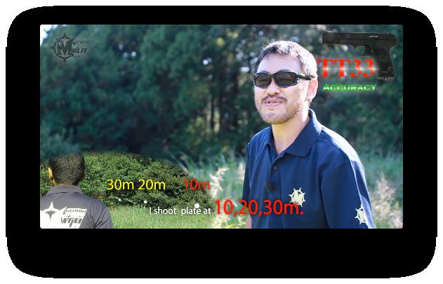 スクリーンショット 2013-09-27 20.46.35