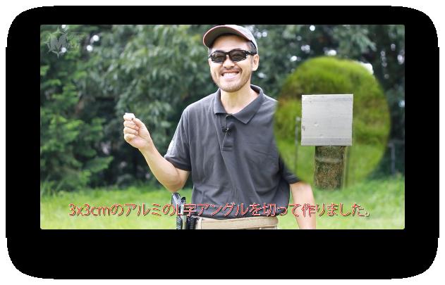 スクリーンショット 2013-09-14 6.36.41