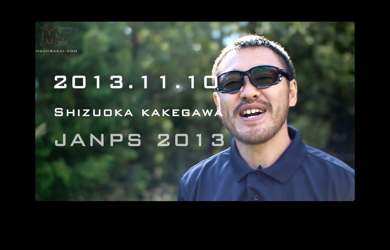 スクリーンショット 2013-10-28 17.53.09