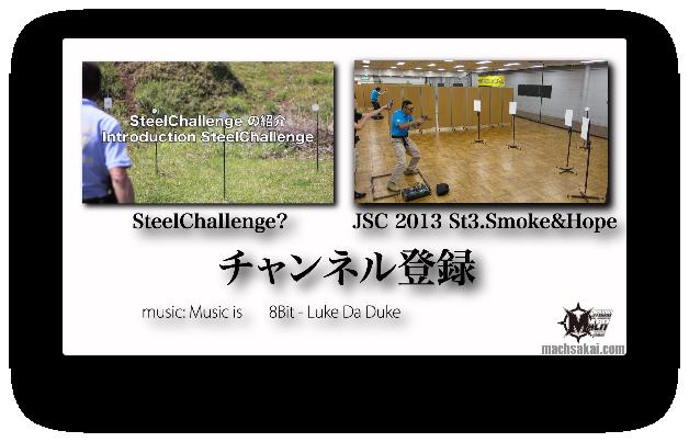 スクリーンショット 2013-10-14 20.04.27
