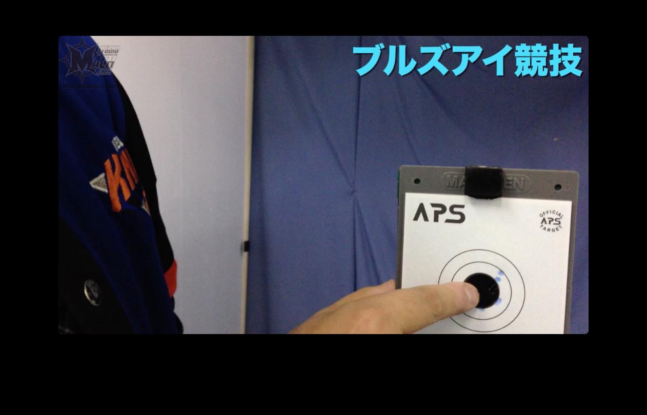 スクリーンショット 2013-11-14 17.43.25