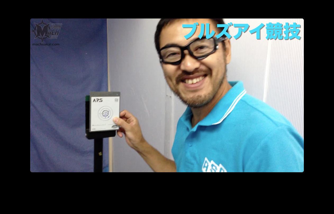 スクリーンショット 2013-11-14 17.44.14