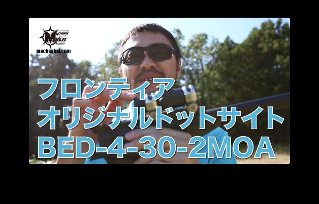 スクリーンショット 2013-11-22 9.21.09