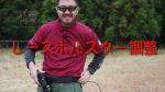 スクリーンショット 2013-12-10 23.52.28