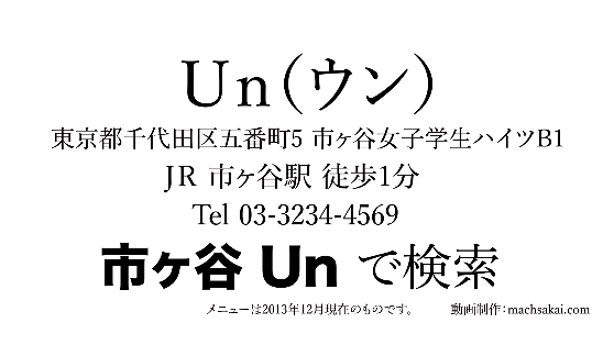 スクリーンショット 2013-12-27 17.11.02