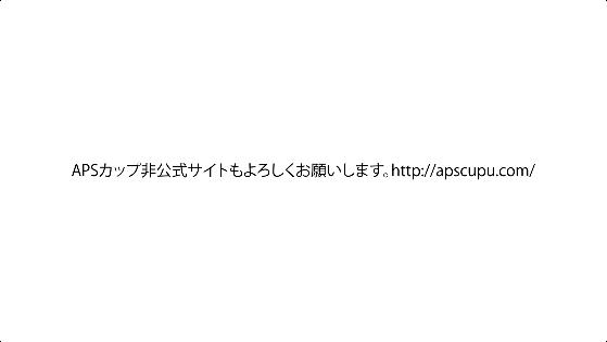 スクリーンショット 2013-12-27 18.08.38