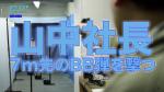スクリーンショット 2014-01-10 8.09.30
