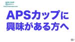 スクリーンショット 2014-01-21 7.29.59