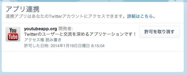 スクリーンショット 2014-01-19 17.24.54