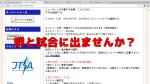 スクリーンショット 2014-01-26 17.23.09