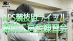 スクリーンショット 2014-02-02 21.54.55