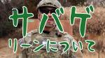 スクリーンショット 2014-02-04 19.53.09