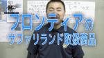 スクリーンショット 2014-02-06 21.34.21
