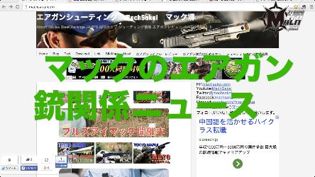 スクリーンショット 2014-03-06 23.49.11
