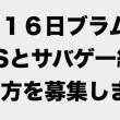 th_スクリーンショット 2014-03-13 0.17.30