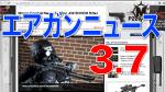 スクリーンショット 2014-03-07 22.29.46