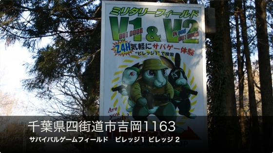 th_スクリーンショット 2014-03-30 19.54.49