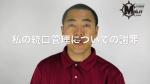 スクリーンショット 2014-03-05 21.34.34