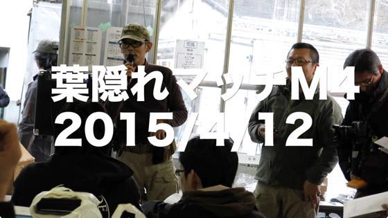 th_スクリーンショット 2014-03-27 21.52.53