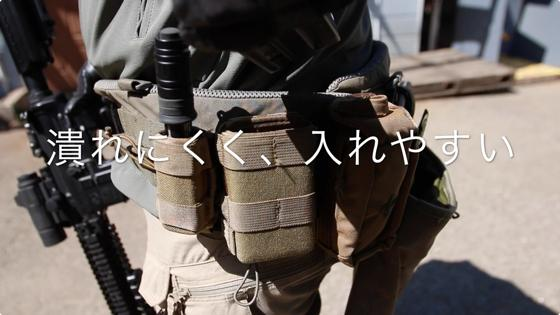 th_スクリーンショット 2014-03-28 21.00.22