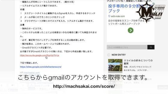 th_スクリーンショット 2014-04-16 22.35.40