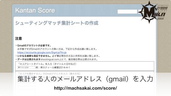 th_スクリーンショット 2014-04-16 22.35.57