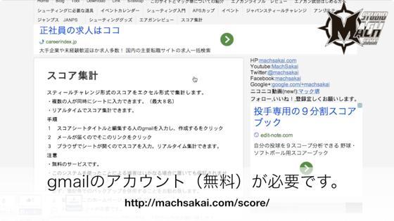 th_スクリーンショット 2014-04-16 22.35.34