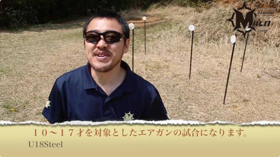 th_スクリーンショット 2014-04-14 22.55.13
