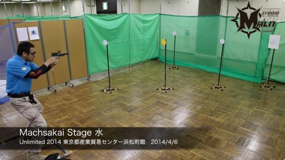 th_スクリーンショット 2014-04-08 0.09.12