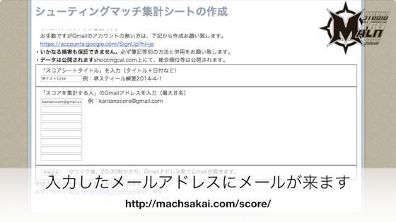 th_スクリーンショット 2014-04-16 22.36.10