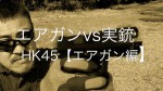 th_スクリーンショット 2014-04-24 18.47.21