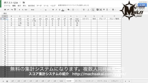 th_スクリーンショット 2014-04-16 22.37.21