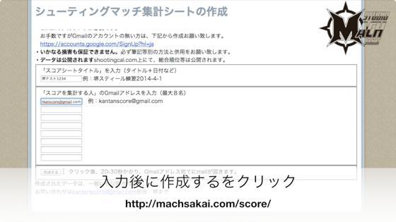 th_スクリーンショット 2014-04-16 22.36.05