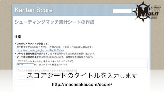 th_スクリーンショット 2014-04-16 22.35.52