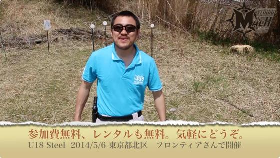 th_スクリーンショット 2014-04-14 22.57.13