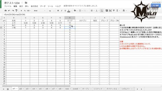 th_スクリーンショット 2014-04-16 22.36.39