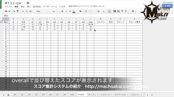 th_スクリーンショット 2014-04-16 22.37.08