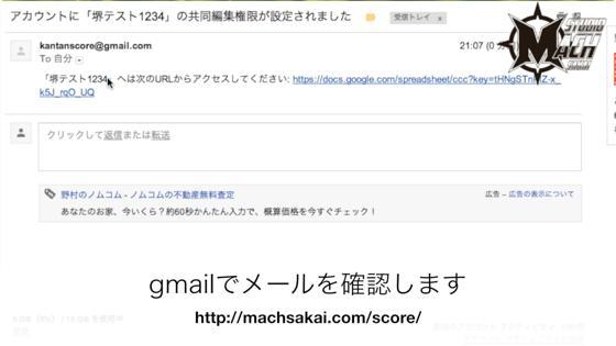 th_スクリーンショット 2014-04-16 22.36.14