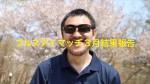 th_スクリーンショット 2014-04-12 21.00.29