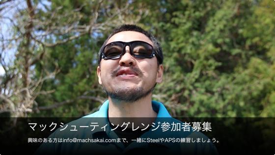 th_スクリーンショット 2014-04-03 7.42.32