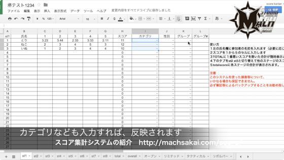 th_スクリーンショット 2014-04-16 22.37.12
