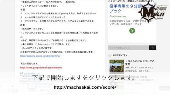 th_スクリーンショット 2014-04-16 22.35.45