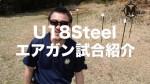th_スクリーンショット 2014-04-14 22.55.03