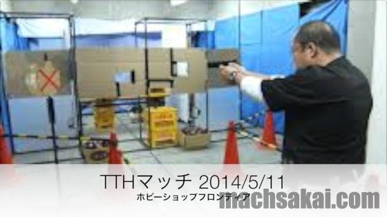 th_スクリーンショット 2014-05-08 21.57.09