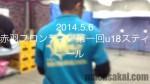 th_スクリーンショット 2014-05-16 12.14.21