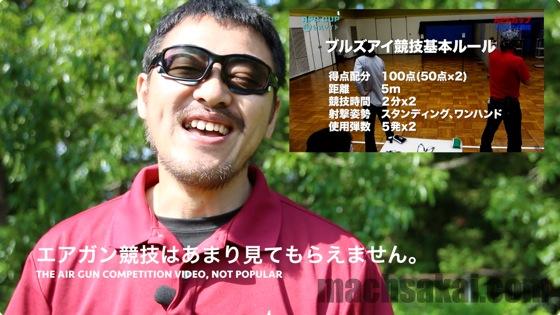 th_スクリーンショット 2014-05-24 18.40.23