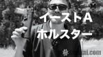 th_スクリーンショット 2014-05-21 20.41.00