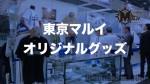 th_スクリーンショット 2014-05-16 13.52.00